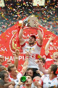 Lions roar to Currie Cup title